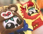 梳打熊貓亮相北京!「澳門梳打熊貓文創展—文創角色的創造與授權」現已開幕!