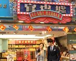 台灣新偶像劇《愛情ATM》在氹仔官也墟拍攝花絮