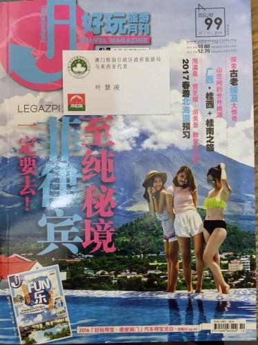 澳門旅遊局馬來西亞代表到官也墟拍攝微電影