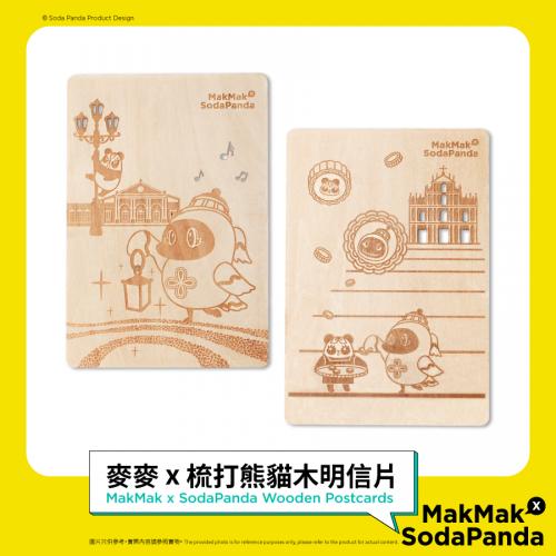 麥麥 x 梳打熊貓木明信片